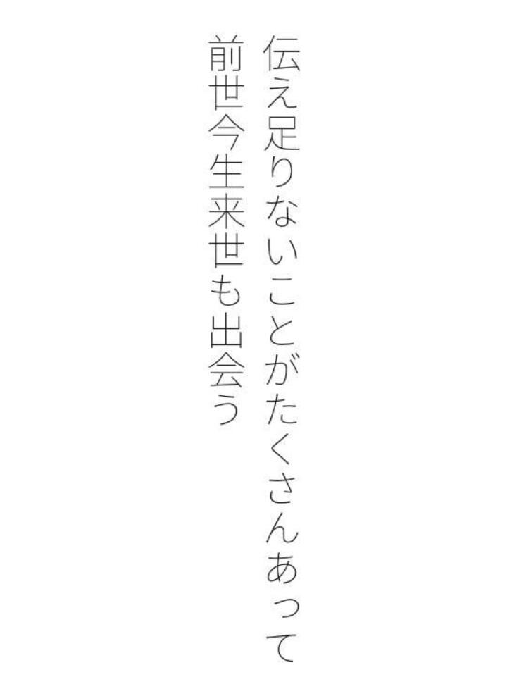 f:id:m-suzu:20161127030159j:plain