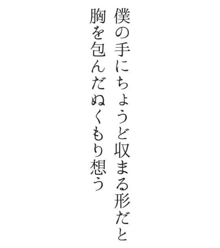 f:id:m-suzu:20161127162148j:plain