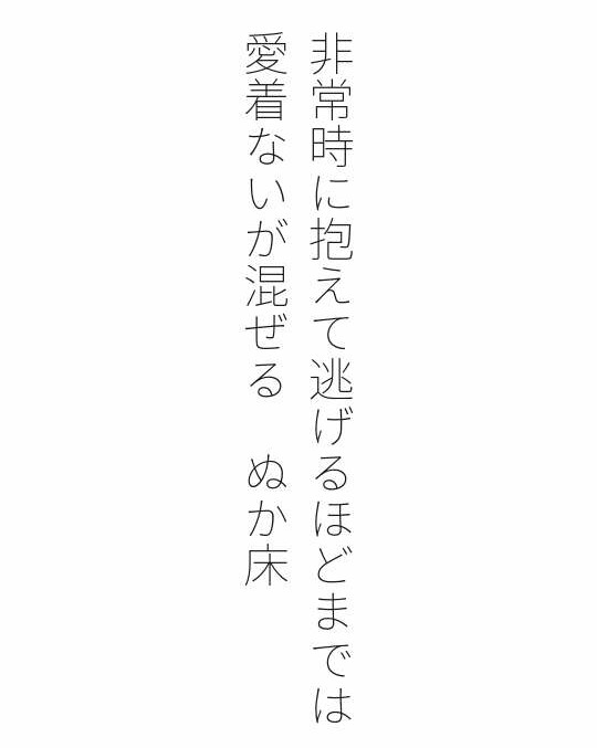 f:id:m-suzu:20161128070757j:plain