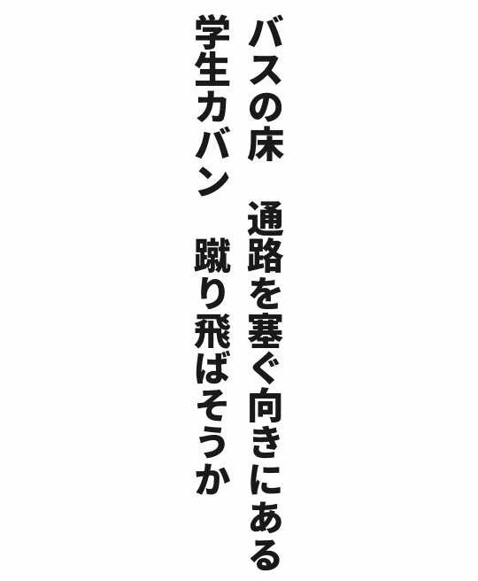 f:id:m-suzu:20161128221722j:plain