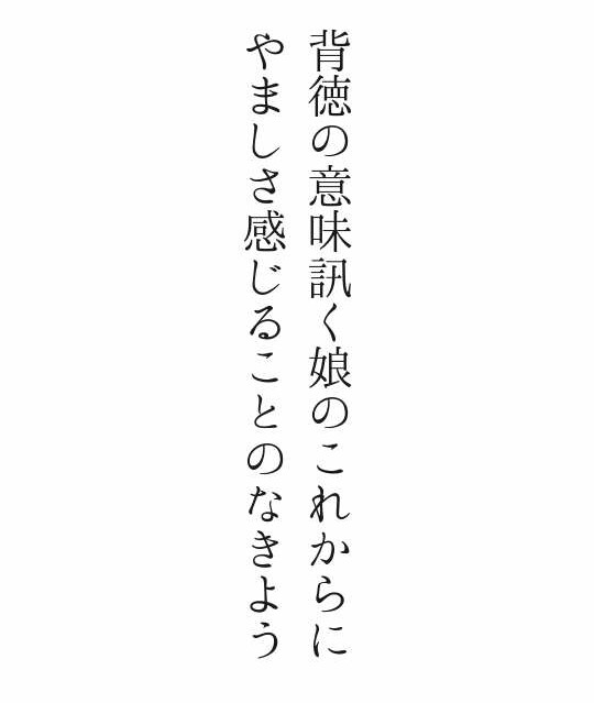 f:id:m-suzu:20161129230052j:plain