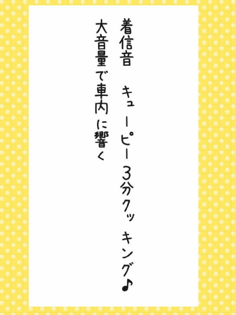 f:id:m-suzu:20161130223043j:plain