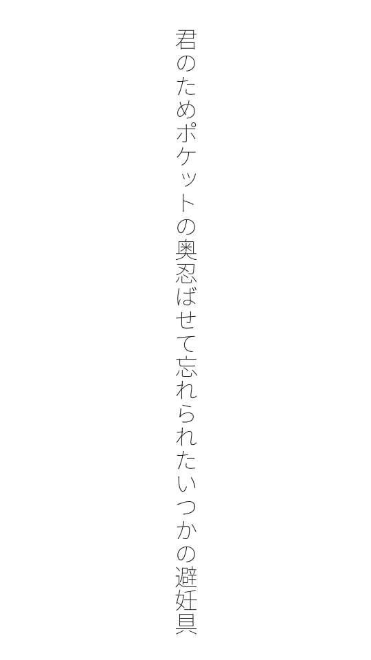 f:id:m-suzu:20161202200745j:plain