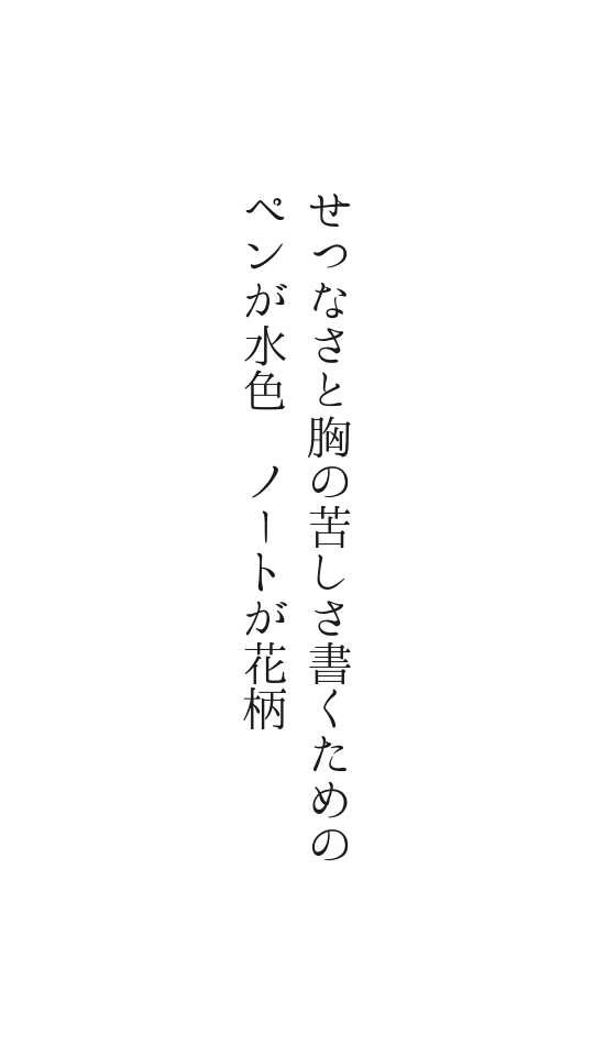 f:id:m-suzu:20161203232201j:plain