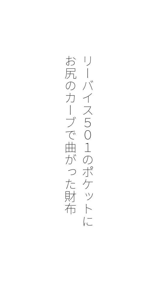 f:id:m-suzu:20161205203349j:plain