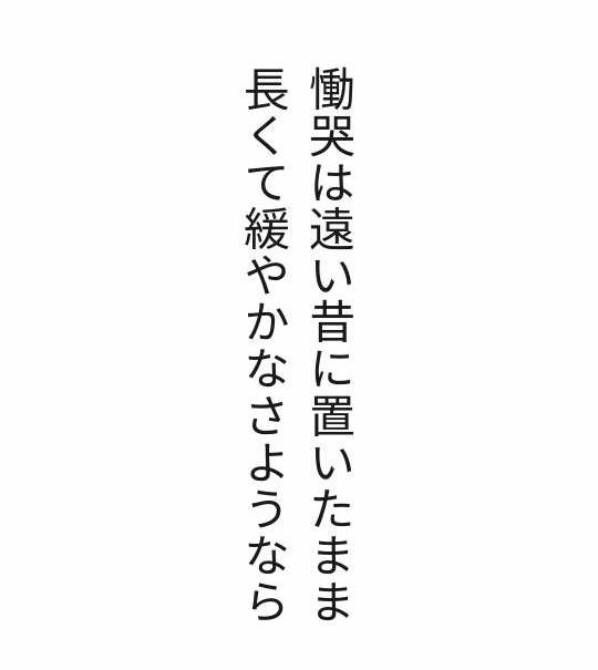 f:id:m-suzu:20161206214422j:plain