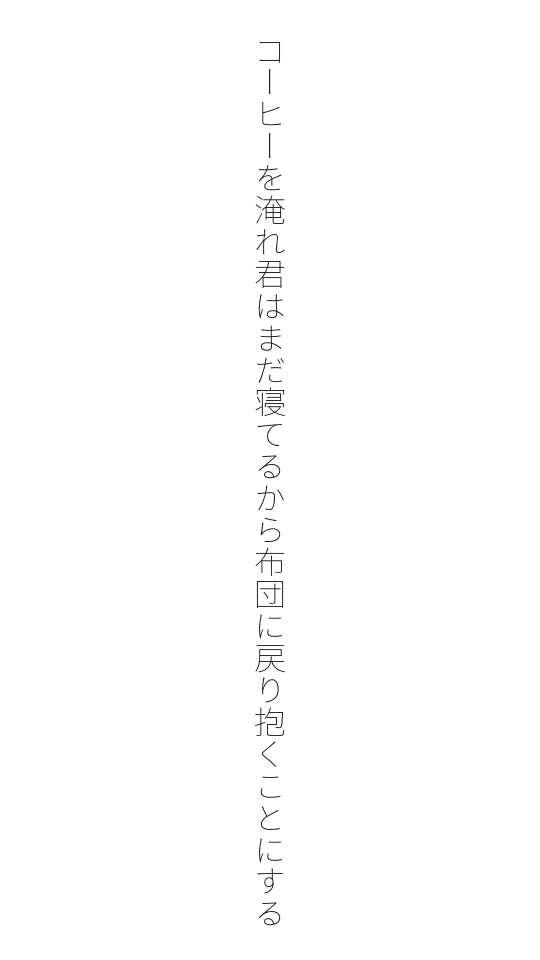 f:id:m-suzu:20161207193013j:plain