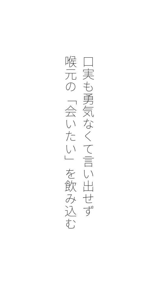 f:id:m-suzu:20161208192814j:plain