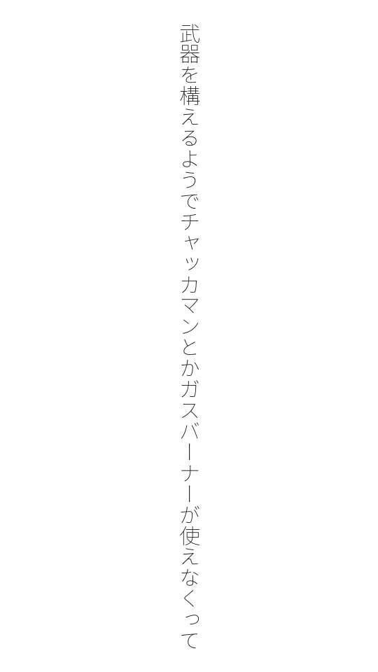 f:id:m-suzu:20161210130921j:plain