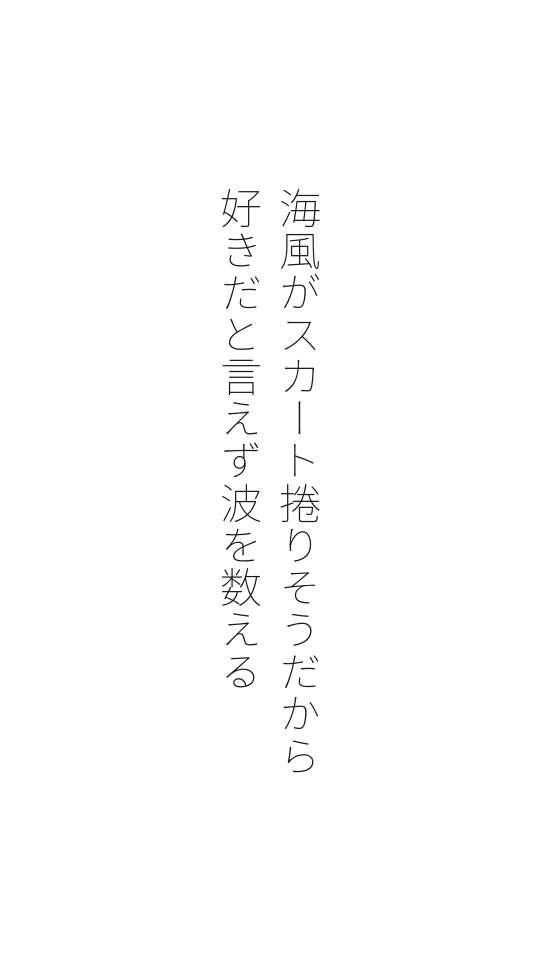 f:id:m-suzu:20161210193607j:plain