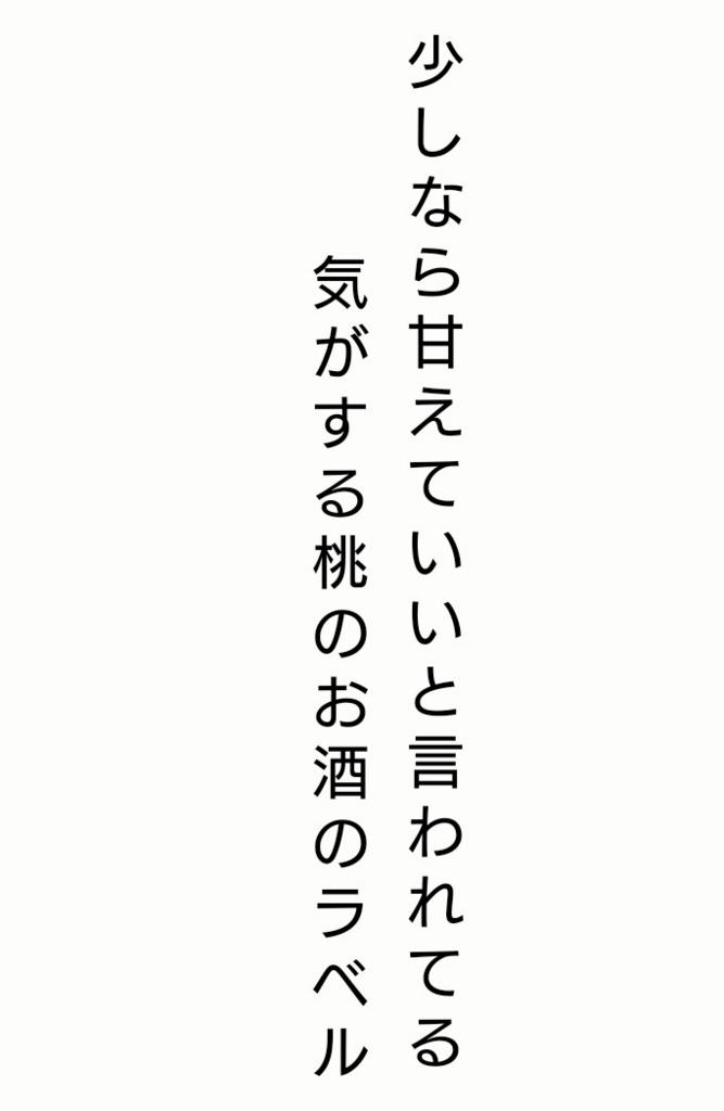 f:id:m-suzu:20161211105618j:plain