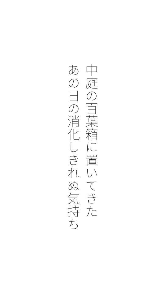 f:id:m-suzu:20161213062140j:plain