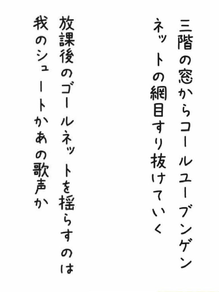 f:id:m-suzu:20161213124643j:plain