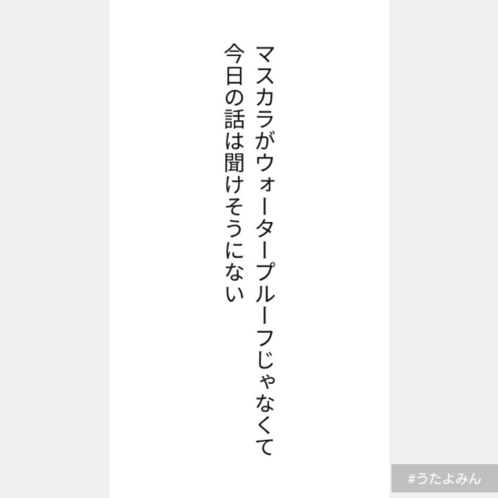 f:id:m-suzu:20161213210726j:plain