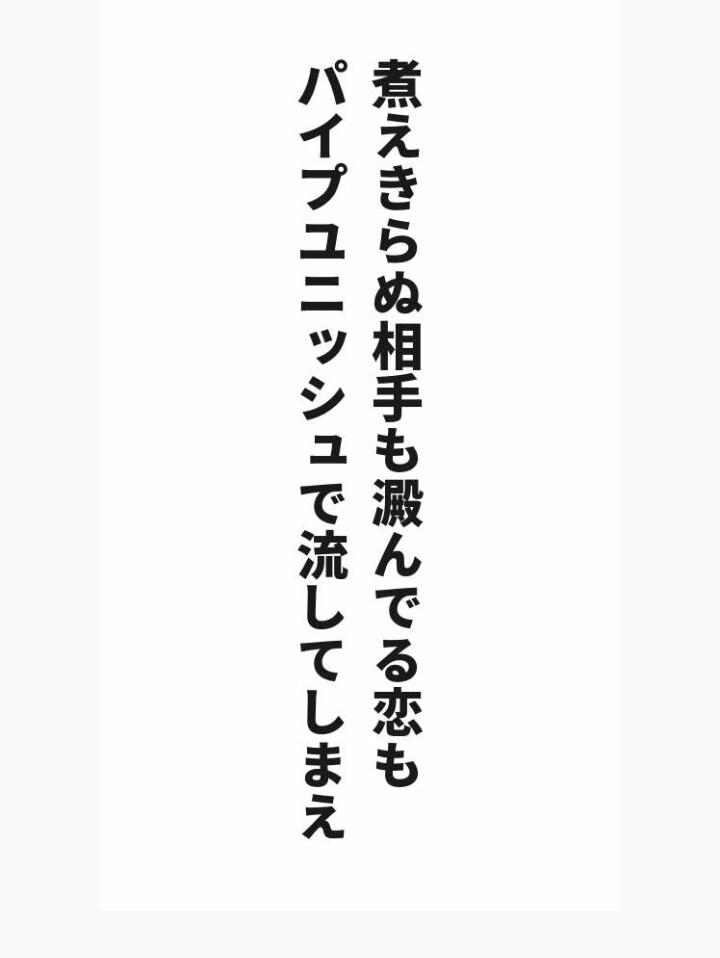 f:id:m-suzu:20161214174422j:plain