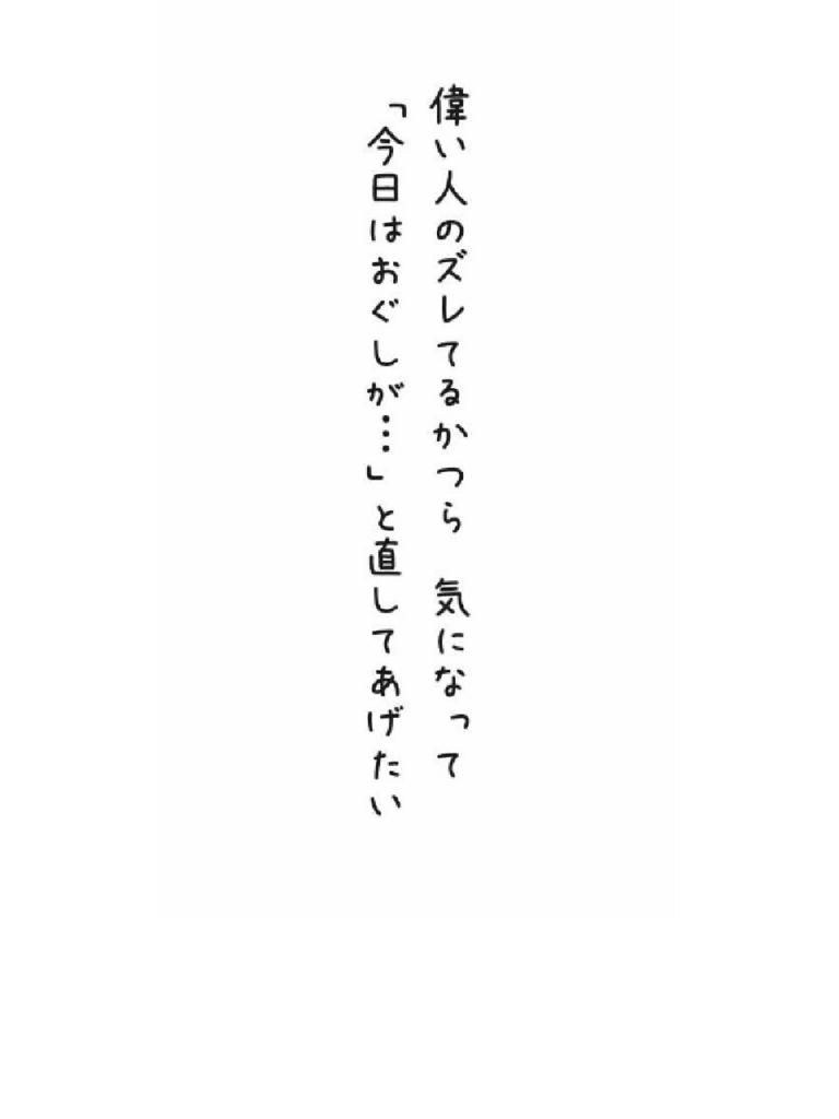 f:id:m-suzu:20161216082848j:plain