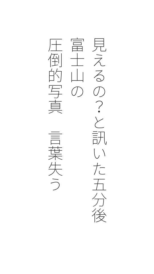 f:id:m-suzu:20161216190059j:plain