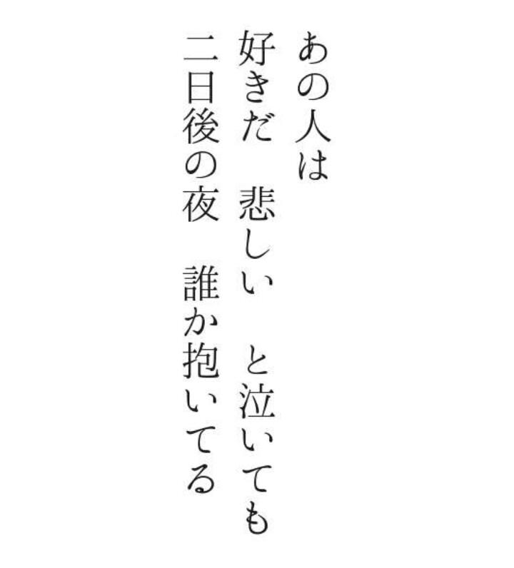f:id:m-suzu:20161218111309j:plain