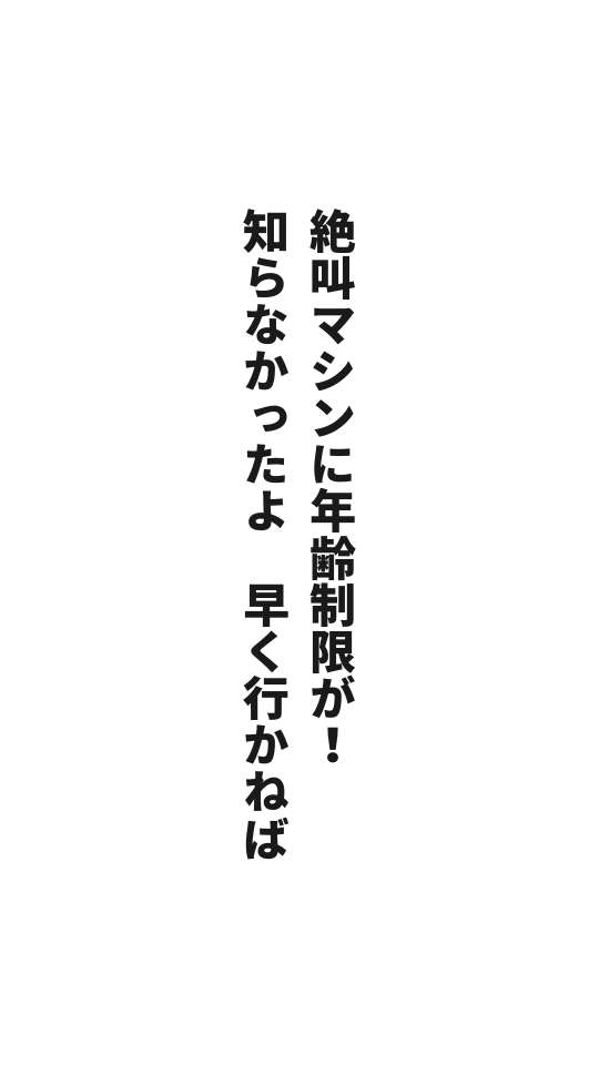 f:id:m-suzu:20161219070746j:plain