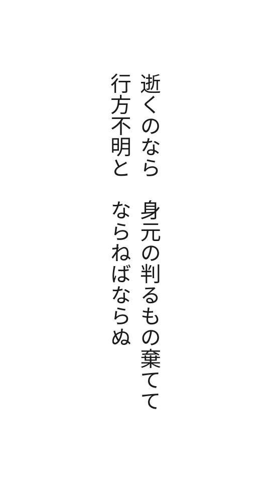 f:id:m-suzu:20161220065040j:plain
