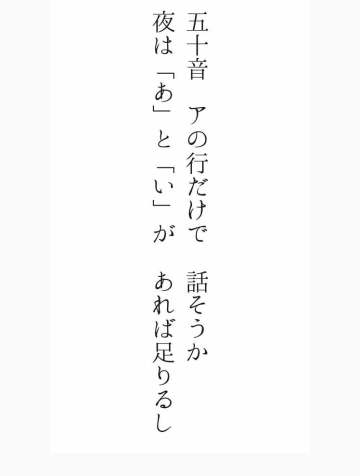f:id:m-suzu:20161220231503j:plain