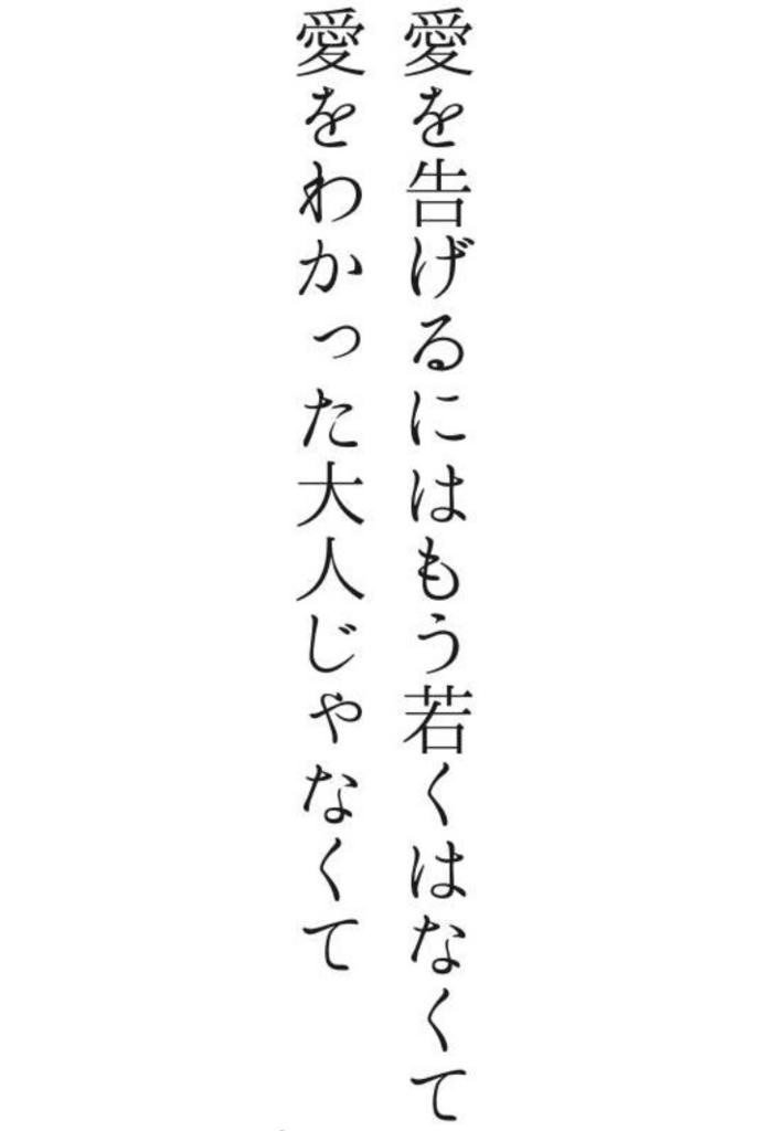 f:id:m-suzu:20161221194955j:plain