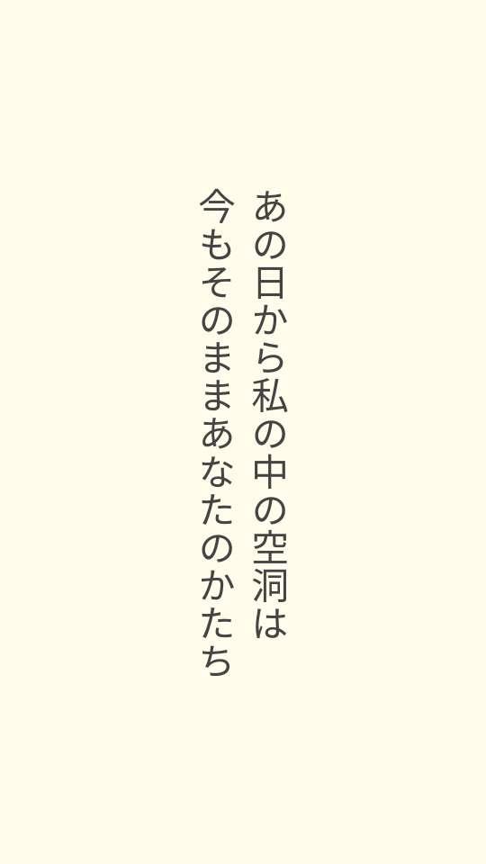 f:id:m-suzu:20161223124641j:plain