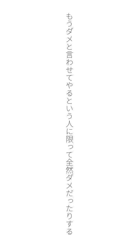 f:id:m-suzu:20161225182657j:plain