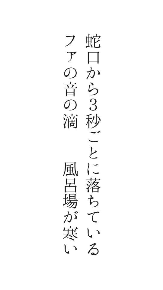 f:id:m-suzu:20161225183818j:plain