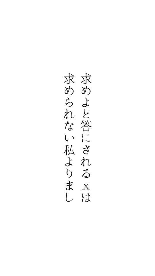 f:id:m-suzu:20161227202347j:plain