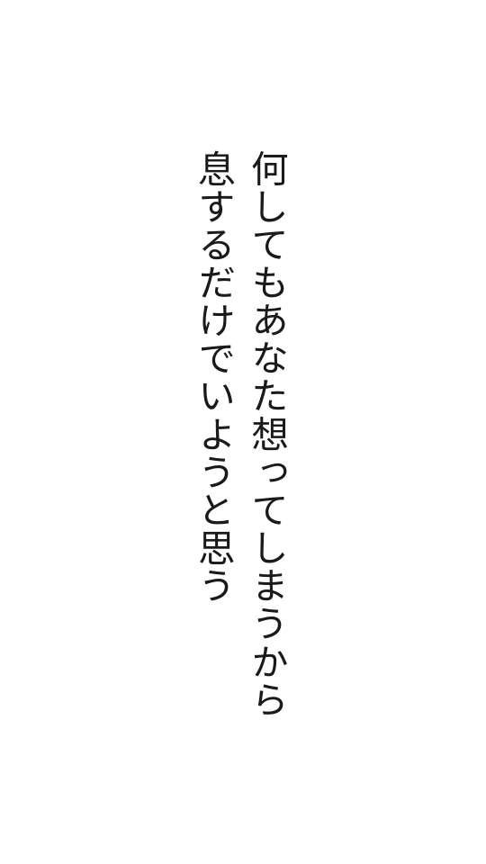 f:id:m-suzu:20161228190810j:plain