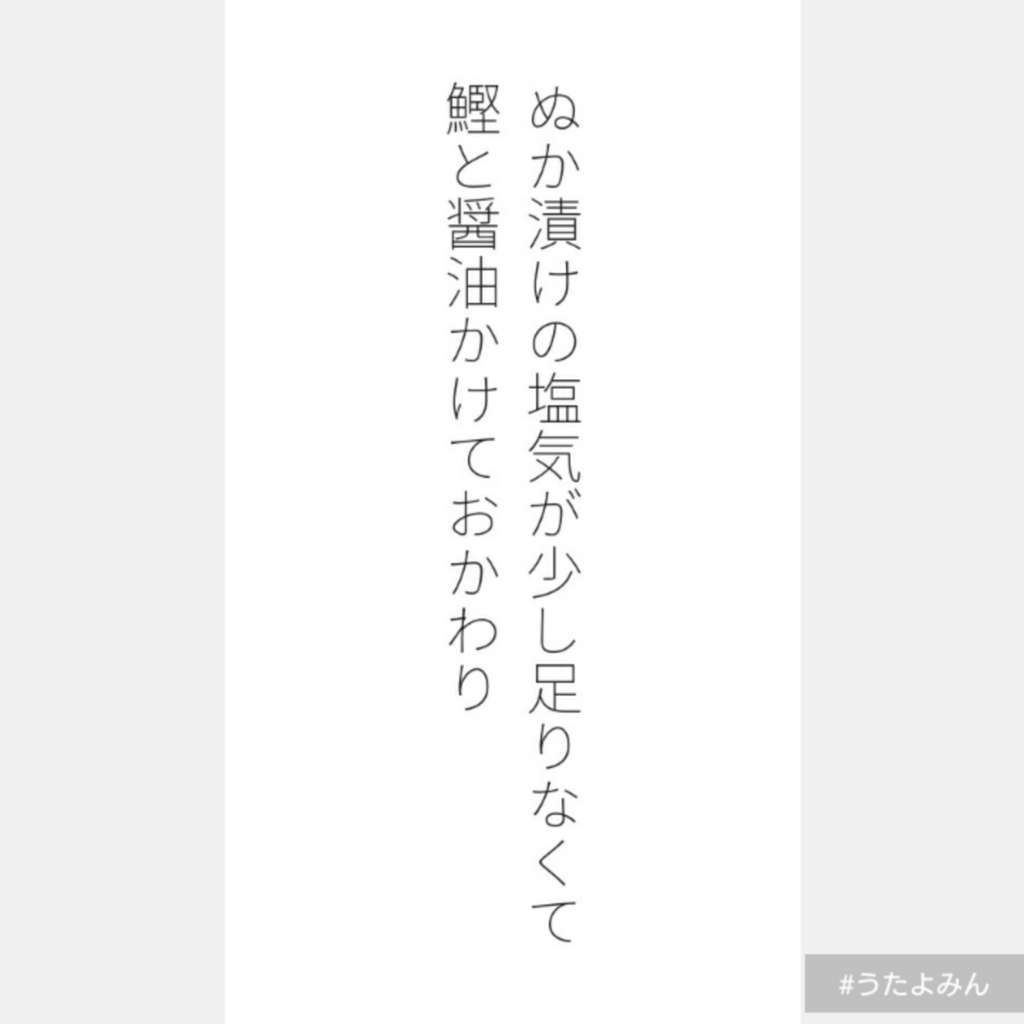 f:id:m-suzu:20161229113327j:plain
