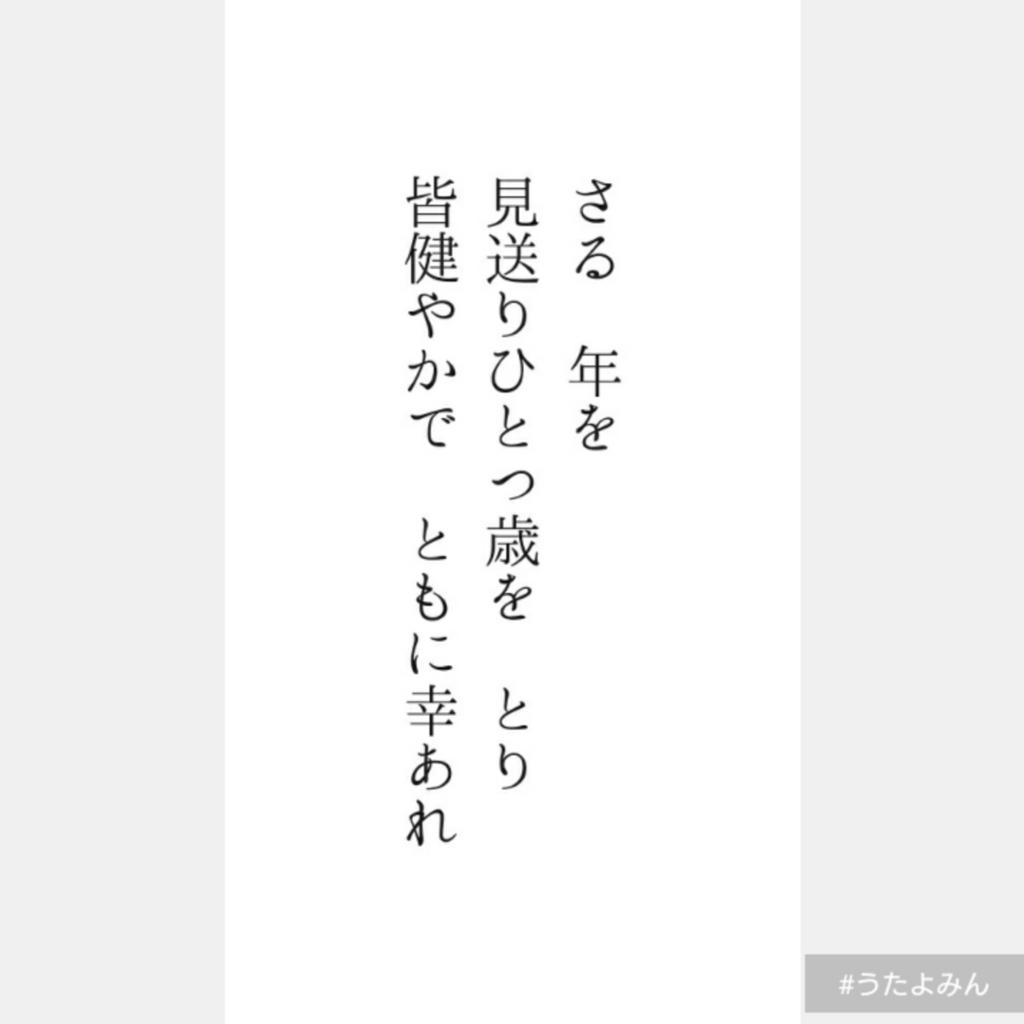 f:id:m-suzu:20161231201218j:plain