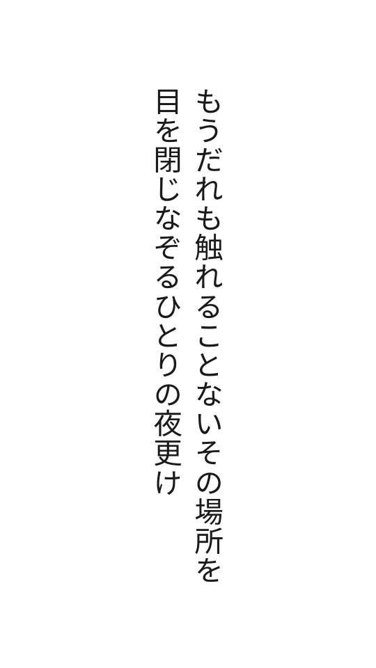 f:id:m-suzu:20170101230916j:plain