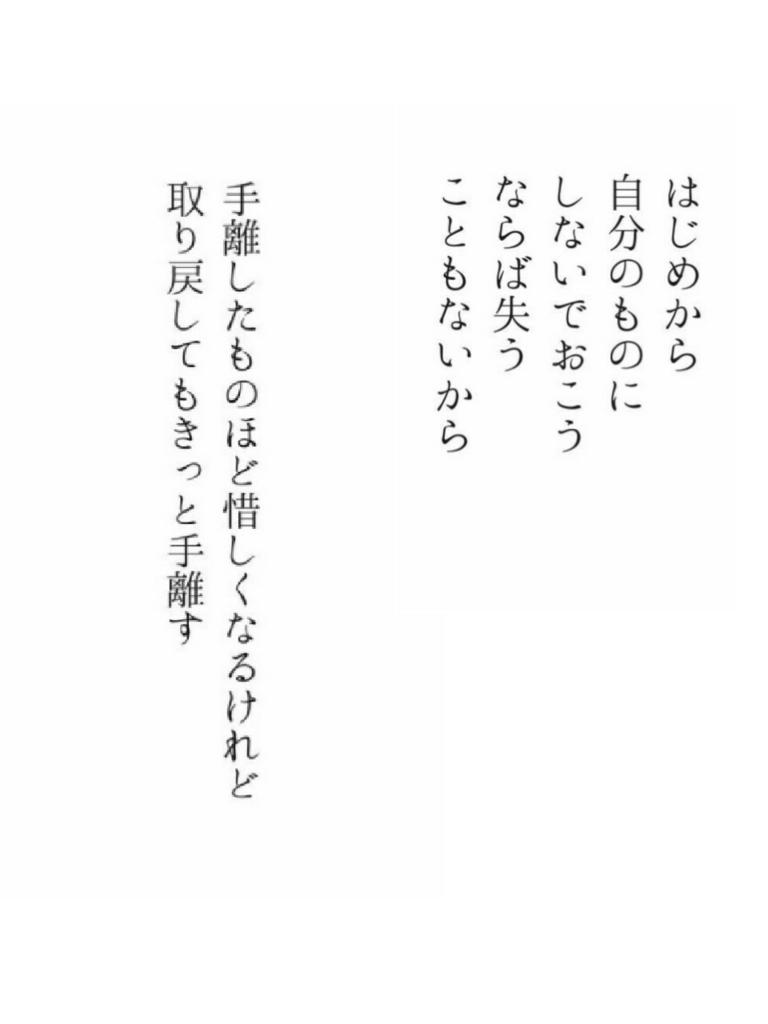 f:id:m-suzu:20170103234241j:plain