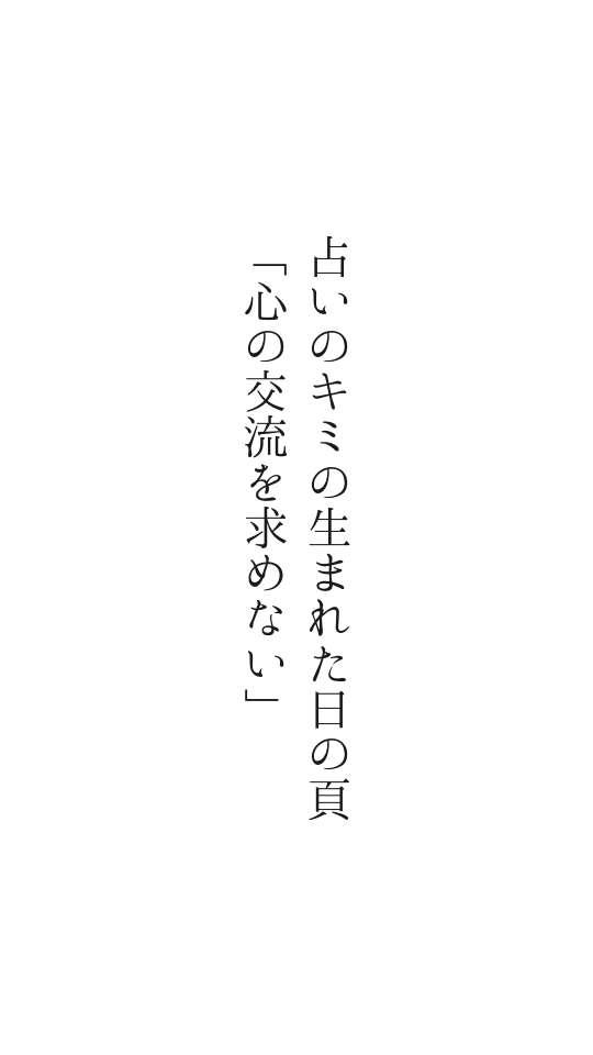 f:id:m-suzu:20170104221746j:plain