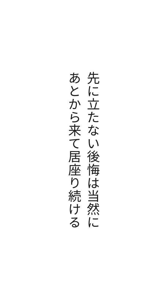 f:id:m-suzu:20170107150832j:plain