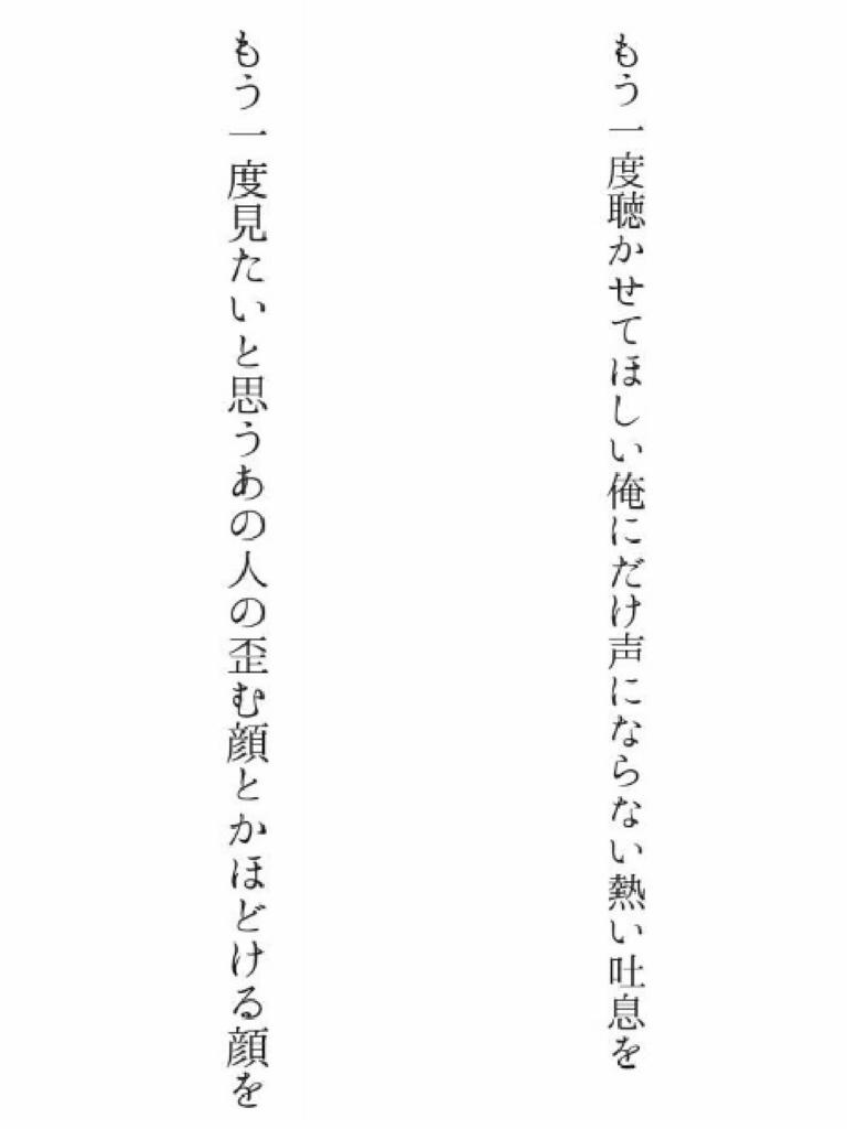 f:id:m-suzu:20170108142423j:plain
