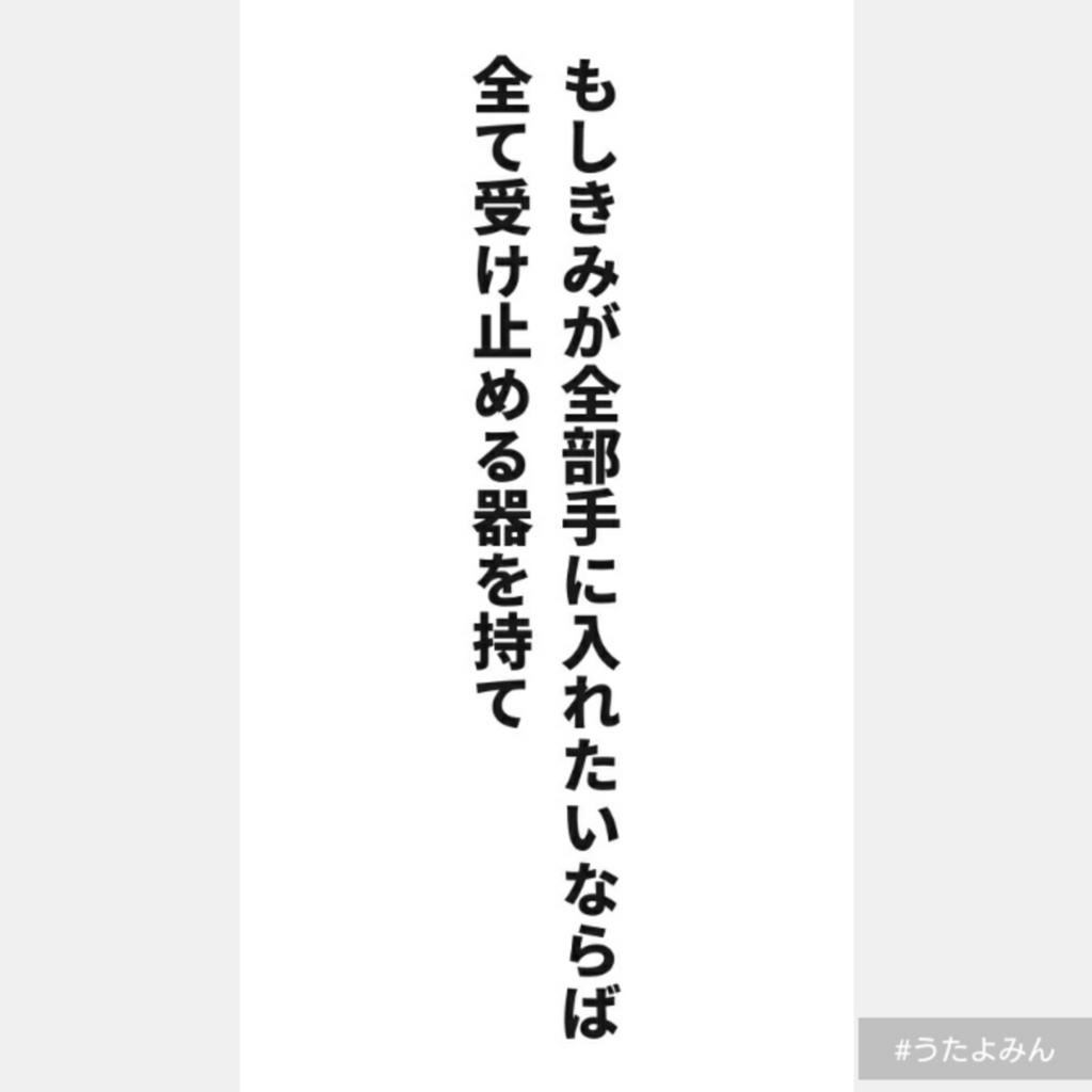f:id:m-suzu:20170108171654j:plain