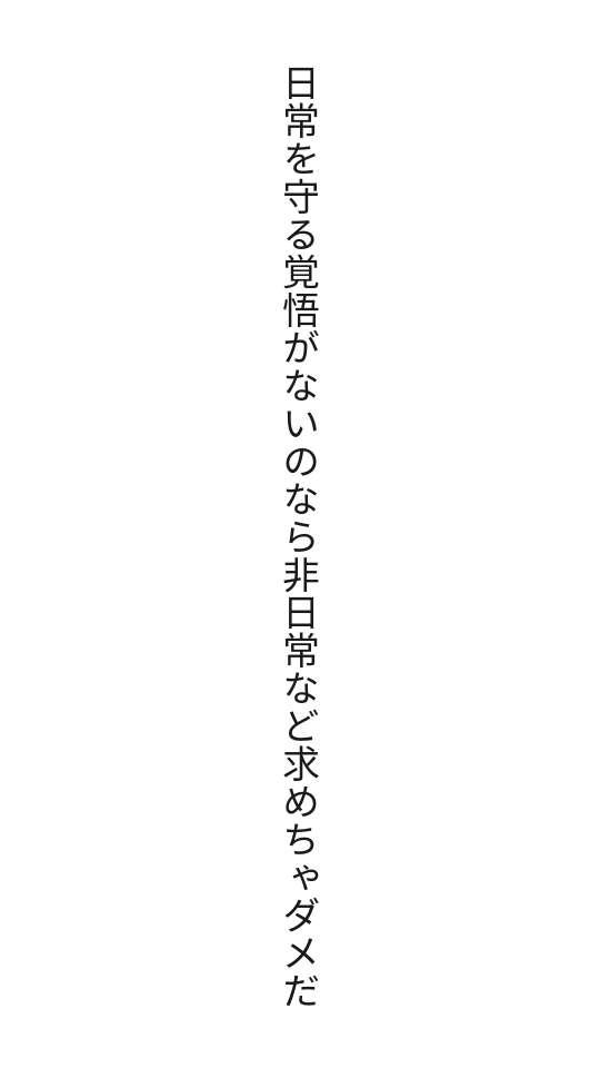 f:id:m-suzu:20170108171706j:plain