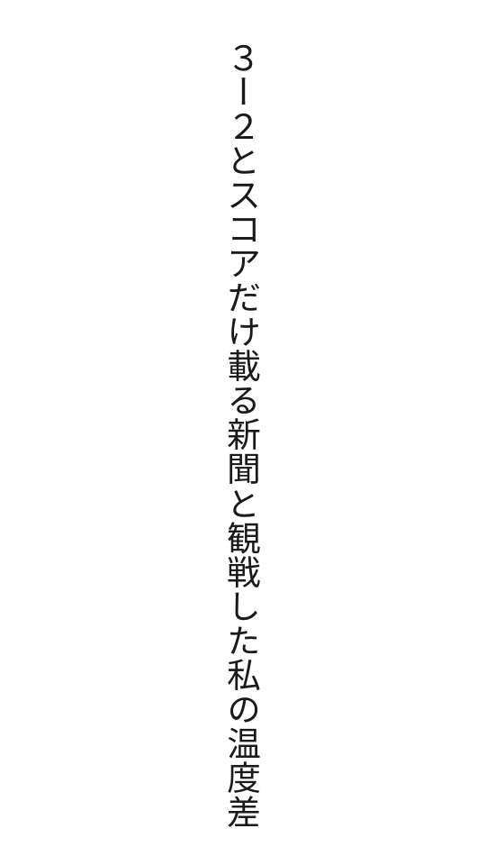 f:id:m-suzu:20170109235711j:plain