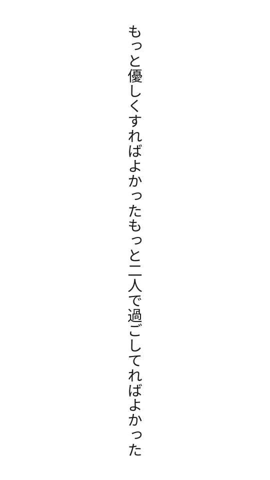 f:id:m-suzu:20170111193455j:plain