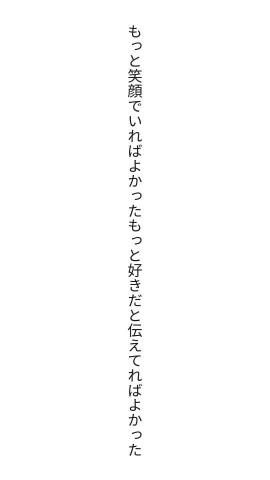 f:id:m-suzu:20170111193509j:plain
