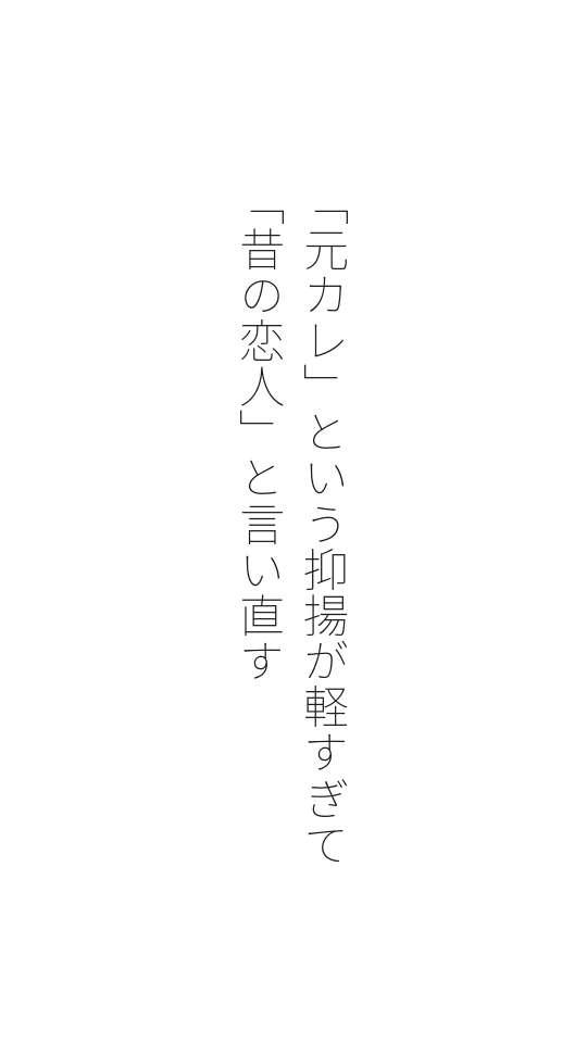 f:id:m-suzu:20170112211118j:plain