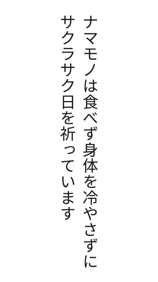 f:id:m-suzu:20170113201704j:plain