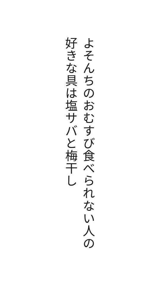 f:id:m-suzu:20170115142321j:plain