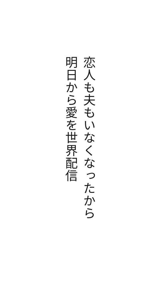 f:id:m-suzu:20170116144042j:plain