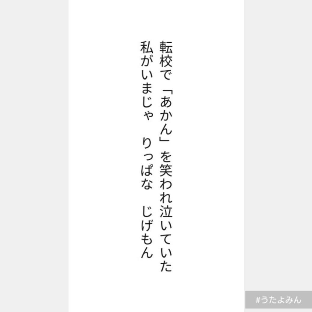f:id:m-suzu:20170118065510j:plain