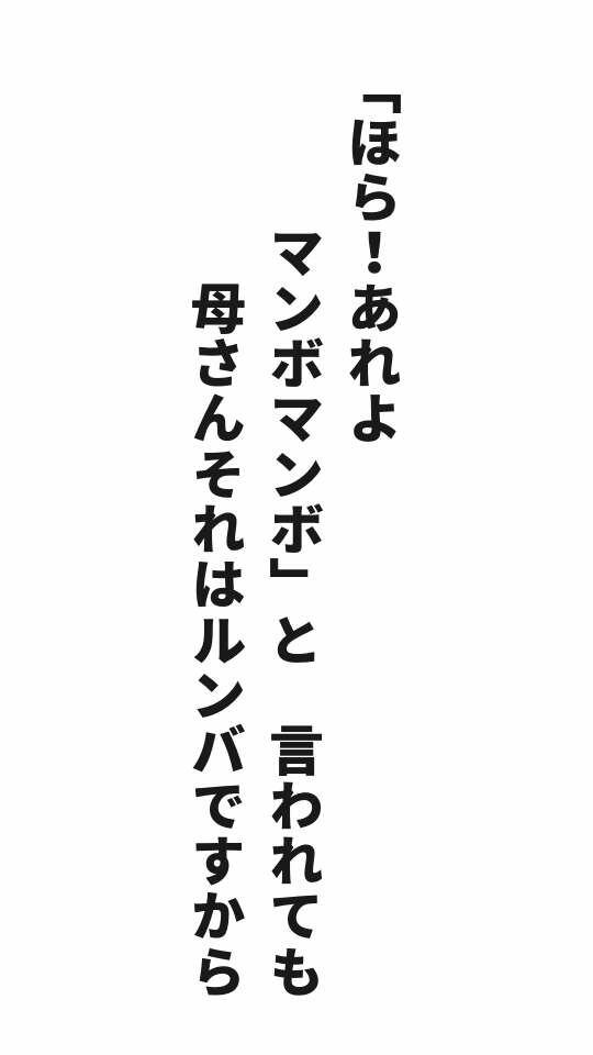f:id:m-suzu:20170121143413j:image