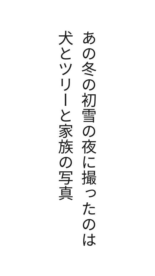 f:id:m-suzu:20170124200111j:plain